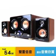 JS 淇譽電子  JY3241 震天雷 雙低音全木質多媒體喇叭