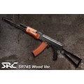 < WLder > SRC AK74S 全金屬 電動槍 二代 (AK47 AKM PMC BB槍BB彈玩具槍模型槍步槍狙擊槍卡賓槍衝鋒槍