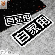 Car Stickers Text Reflective Stickers Home Funny Stickers Reflective Stickers
