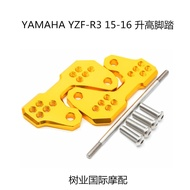 Yamaha Yzf-r 3 Mt-03 15 - 16l High Strength Foot Accessories