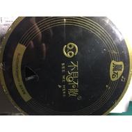 不見不散。魔石bv620高音質藍芽音響/無線藍芽音響