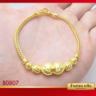 ร้านไทย ส่งฟรี สร้อยข้อมือหุ้มเศษทอง-ลายสี่เสาคั่นหัวใจ-ขนาด-2-สลึง*6 นิ้ว*ราคาต่อ 1 ชิ้น*เก็บเงินปลายทาง