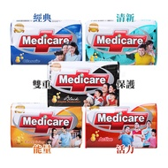 Medicare 美天淨 抗菌香皂 85g  【DDBS】