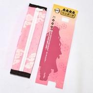 鬼滅之刃 禰豆子 拉鍊伸縮筆袋 日本販售正版 可束在筆記本上