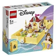 LEGO 樂高 迪士尼公主系列 貝兒的口袋故事書 43177