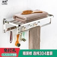 浴室免打孔304不銹鋼浴巾架折疊毛巾架浴巾架雙層衛生間置物架【雙12購物節特惠】