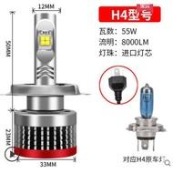 【飛利浦晶片】現貨 保固 LED 大燈 霧燈 汽車 H1 H4 H7 H11 H16 9006 LED大燈直上LED大燈