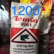 Hot Sale อาหารลูกอ๊อด 20 ก.ก. 1200 ฿ ราคาถูก อาหาร ปลา อาหาร ปลา กัด อาหาร ปลา คา ร์ ฟ ราคา อาหาร ปลา ดุก