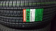 +超鑫輪胎鋁圈+  BIDGESTONE 普利司通 D470  225/65-17 CRV