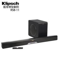 (福利品) Klipsch 美國 古力奇 藍牙微型劇院 SOUNDBAR 超低音喇叭 RSB-11/RSB11