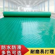 PVC防水塑料地毯地板墊防滑墊車間走廊加厚地膠浴室塑膠地墊滿鋪