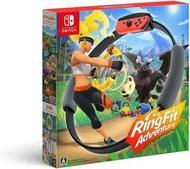 【lsf電玩】 Nintendo Switch NS 健身環大冒險 同捆組 Ring Fit 中文版 新品