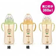 [現貨]Simba 小獅王辛巴-PPSU自動把手寬口葫蘆大奶瓶360ml(三色可選)《可愛婦嬰》
