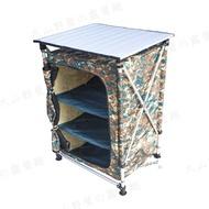 【露營趣】GO SPORT 64361 三層廚櫃 魔術櫥櫃 行動廚房 餐廚籃 斗櫃 置物架