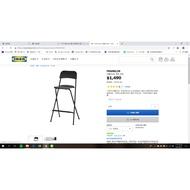 Ikea FRANKLIN 折疊吧台椅