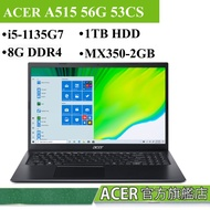 Acer 宏碁 Aspire5 A515-56G-53CS 黑A515 56G 53CS i5-1135G7 15吋筆電