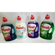 Persil寶瀅全效能洗衣精(3.65L)