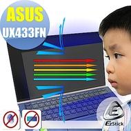 EZstick ASUS UX433 UX433FN 防藍光螢幕貼
