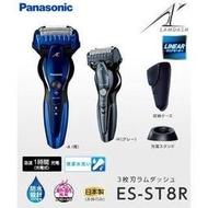 【GIGA】現貨日本Panasonic原廠保固一年 ES-ST8R電動刮鬍刀 電鬍刀 ES-ST6R/ ES-ST2R
