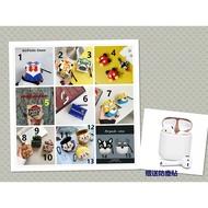 日韓 創意 Airpods 耳機保護套 雪寶 鋼鐵人 蜘蛛人柴犬 維尼熊 奇奇蒂蒂 海綿寶寶 通用款  airpods2
