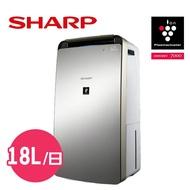 SHARP夏普 18L自動除菌離子清淨除濕機 DW-J18T-N 申請貨物稅退$1200
