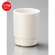 10粒安排☆壽司用品☆(M)茶杯白芝麻[73 x 95mm] SETOMONOHONPO