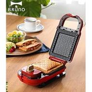 Small ~ Japan Bruno Hot Press Sandwich Maker Waffle