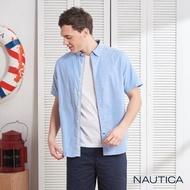【NAUTICA】經典素面短袖襯衫(淺藍)