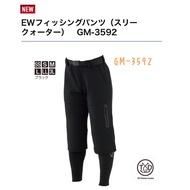 💢【 GAMAKATSU GM-3592 七分褲 】