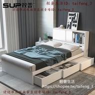 【輕奢生活】\n日系單人床榻榻米多功能儲物收納床充電現代簡約小戶型板式床訂做