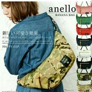 ☆anello 彎月包 香蕉包 可斜背 單肩背 防水 耐用 時尚 容量大 輕量 有隔層 情侶包 ☆