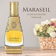 Rasasi拉莎斯 Maraseil瑪拉希爾 琥珀與麝香 香水精油15ml