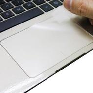 【Ezstick】ASUS UX430 UX430U UX430UQ TOUCH PAD 觸控板 保護貼