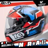 加贈深墨片 KYT安全帽 NF-R #A 紅 亮面紅 雙D扣 內鏡 全罩式 全罩帽 NFR 耀瑪騎士機車部品