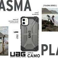 【UAG預購專區】iPhone12系列 耐衝擊保護殼 軍規等級防摔殼 頂級手機殼 手機套 保護套 防刮殼 正版現貨 for i12/i12 Pro/i11/11 Pro/11 Pro Max