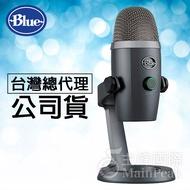 台灣總代理公司貨 保固2年 Blue yeti NANO USB 小雪怪 專業電容式 麥克風 灰