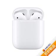 Apple 原廠 AirPods 無線耳機 MV7N2TA/A 【拆封新品】