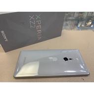 嚴選 Sony XZ2 64G 銀色 H8296 僅售 東東通訊 新竹二手機買賣