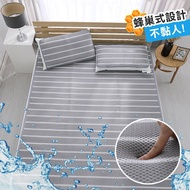 涼墊涼蓆 雙人加大+枕墊2入 水洗6D透氣循環床墊 可水洗 矽膠防滑[鴻宇]