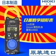 【工廠直銷】HIOKI日置鉗形表3280-10F電流表CM3281 3288-20 3287萬用表CM3289
