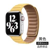 2021ผลิตภัณฑ์เหมาะสำหรับ The นาฬิกาข้อมือ AppleWatch ซิลิโคนแม่เหล็กสายคล้อง IWatch6 Loopback