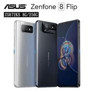 ASUS ZenFone 8 Flip ZS672KS 8G/256G翻轉三鏡頭5G雙卡機流光銀