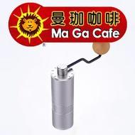 【曼珈咖啡】1Zpresso - E 手搖磨豆機(鋁瓶) 贈送耶加雪菲 半磅