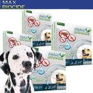 📣此商品48小時內快速出貨🚀》西班牙《NBP》天然犬用驅蝨滴劑 (5劑入)無藥劑殘留 狗用 貓用 非蚤不到