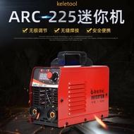 110V小型電焊機 焊接機 迷你機 點焊機 氬焊機 鋁焊機 跨境專供ARC-225迷你電焊機110V,220V(生產廠家