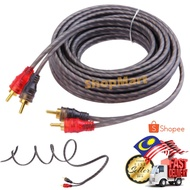 Car Audio RCA Cable Rca Cable Ampliflier Rca Cable 5meter 2meter 0.5meter