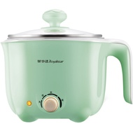 ✼Rongsda electric cooker bedroom cooking instant noodles small pot dormitory ho