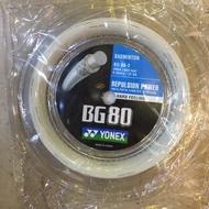 YONEX BG80 捲線 BG80捲線 200M 80捲線 大盤線