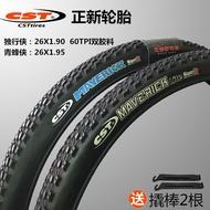 正品CST正新山地自行車26x1.95輪胎26*1.95/1.90內外胎26寸外胎