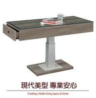 【綠家居】麥波 美型電動4尺可升降機能玻璃大茶几(附遙控器+桌面遙控電動可升降功能)